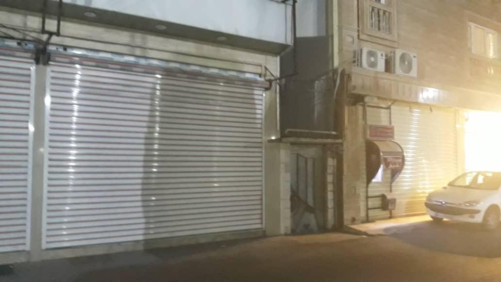 فروش مغازه 32 متری در پارک نیکمرام